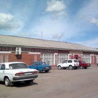 Супермаркет Радость, Тюкалинск