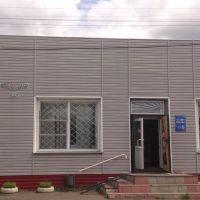 магазин Хозяюшка, Тюкалинск