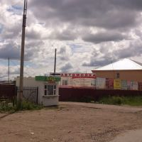 автомойка, Тюкалинск