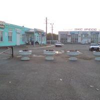 Автовокзал и торговый центр в Абдулино, Абдулино