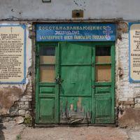 Храм Александра Невского, Абдулино