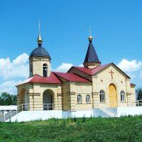 Храм в с.Беляевка, Беляевка