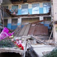 Трагедия в Беляевской средней школе, Беляевка