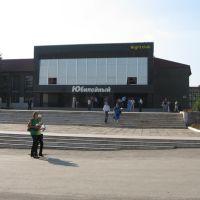 Юбилейный 2008, Бугуруслан