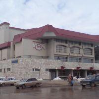 Театр им. Н.В.Гоголя, Бугуруслан