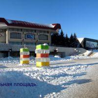 Бугуруслан. Центральная площадь., Бугуруслан