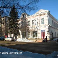 Детская школа искусств., Бугуруслан