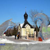 Часовня., Бугуруслан