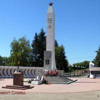 Монумент Славы., Бугуруслан