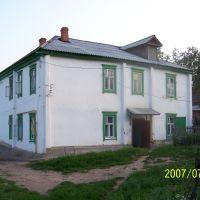 Домик, Бугуруслан