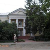 Бугуруслан. Краеведческий музей., Бугуруслан