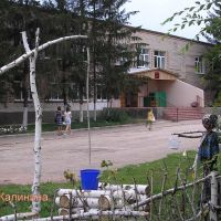 Бугуруслан. Школа им. М. Калинина., Бугуруслан