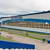 Ледовый дворец, Бугуруслан