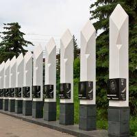 Аллея Героев Советского Союза Бугуруслана, Бугуруслан