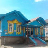 Управление образованием, Бугуруслан