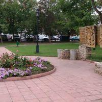парк.г.Бугурусан, Бугуруслан