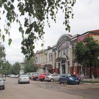 "ТД ""Купец"", Бузулук"