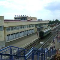 Вокзал., Бузулук