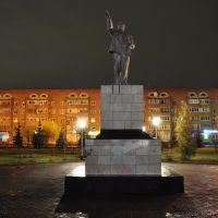 Ленин, Бузулук
