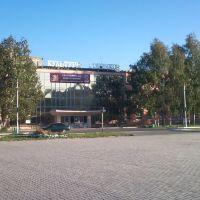 Plaza., Гай