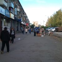 Mercado callejero., Гай