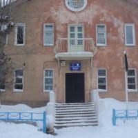 Медучилище, Медногорск