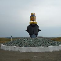 Разливочный ковш. Casting ladle., Медногорск