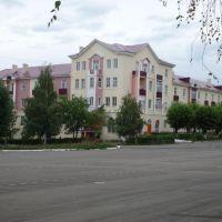 Площадь Ленина. Lenin square., Медногорск