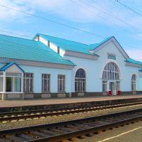 Ж/Д вокзал г. Медногорск, Медногорск