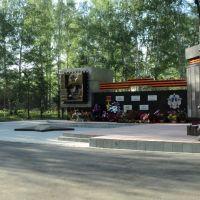Мемориал, Медногорск