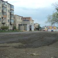 ГИБДД, Медногорск