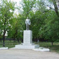 Ленин 2006 г, Lenin 2006, Новоорск