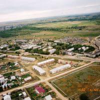 Новоорск, Новоорск