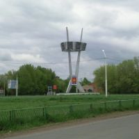 п. Новосергиевка, Новосергиевка