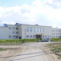 Школа, Новосергиевка