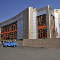 торговый дом МАРТ, Новотроицк
