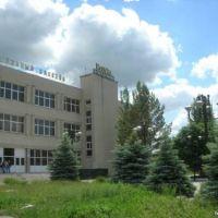 плавательный бассейн ВОЛНА, Новотроицк