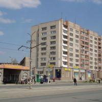 остановка М Корецкой, Новотроицк
