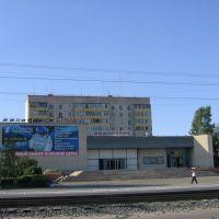 кинотеатр СТАЛЬ, Новотроицк