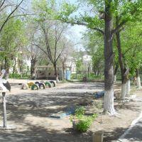 Детский сад №16, Новотроицк