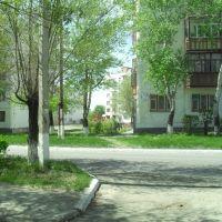 Улица Мичурина, Новотроицк