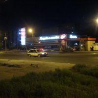 ТЦ Ринг, Новотроицк