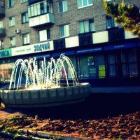 Фонтан на улице Советской, Новотроицк