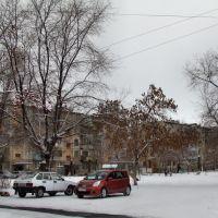 Во дворе ул.Есенкова 10, Новотроицк