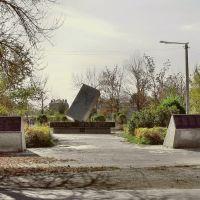 Памятник строителям города, Новотроицк