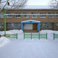 Средняя школа, Октябрьское