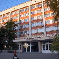 Hotel Orenburg, Оренбург