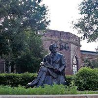 Памятник  А.С.Пушкину в Оренбурге, Оренбург