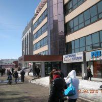 Дом быта. г. Оренбург., Оренбург
