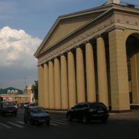 Драмтеатр, Оренбург